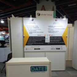 US Patent Exhibition