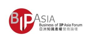 Patent and Trademark Forum